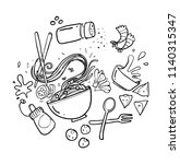 noodle hand drawn   Shutterstock .eps vector #1140315347