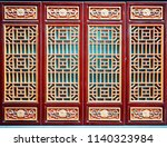 chinese wooden red and golden... | Shutterstock . vector #1140323984