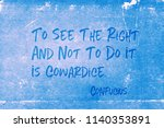 to see the right and not to do... | Shutterstock . vector #1140353891