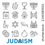 judaism symbols of jewish... | Shutterstock .eps vector #1140385031