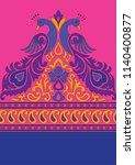 traditional paisley peacock... | Shutterstock .eps vector #1140400877