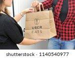 italy   milan july 22 2018 uber ... | Shutterstock . vector #1140540977