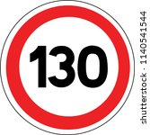 road sign in france  speed... | Shutterstock .eps vector #1140541544