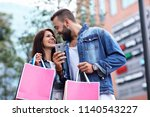portrait of happy couple with...   Shutterstock . vector #1140543227