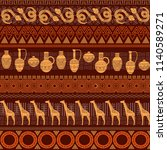 tribal ethnic seamless pattern. ... | Shutterstock . vector #1140589271