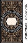 vintage ornate decorative design | Shutterstock .eps vector #1140592907