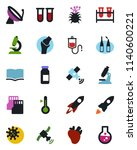 color and black flat icon set   ... | Shutterstock .eps vector #1140600221