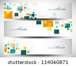 Stock vector website header or banner set eps 114060871