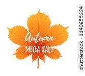autumn mega sale flyer colorful ... | Shutterstock .eps vector #1140655334