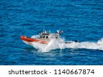 US Coast Guard boat providing security, Kay West, Florida, USA