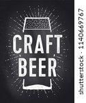 craft beer. poster or banner...   Shutterstock .eps vector #1140669767