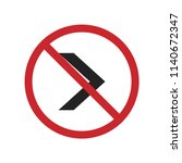 do not turn right icon vector....