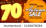 autumn sale  poster design... | Shutterstock .eps vector #1140678284