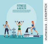 fitness and health | Shutterstock .eps vector #1140699524