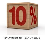 one wooden cube with the number ten and the percent symbol (3d render) - stock photo