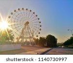 shah alam  selangor   23th july ... | Shutterstock . vector #1140730997