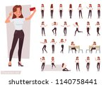 set of woman character vector... | Shutterstock .eps vector #1140758441