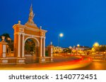cartagena at night colombia | Shutterstock . vector #1140772451