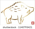 gold wild boar and year of the... | Shutterstock .eps vector #1140793421