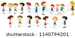 children doing jump rope... | Shutterstock .eps vector #1140794201