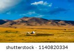 yurt  tent  nomadic house in... | Shutterstock . vector #1140820334