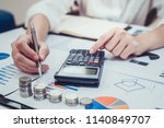 business team working with new... | Shutterstock . vector #1140849707