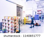 abstract blurred worker with... | Shutterstock . vector #1140851777