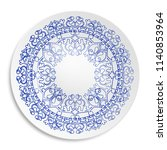 vector illustration of white... | Shutterstock .eps vector #1140853964