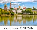 Russian Orthodox Churches In...