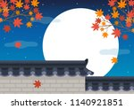 traditional korean style stone... | Shutterstock .eps vector #1140921851