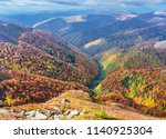 Panorama Colorful Trees Autumn Mountains - Fine Art prints