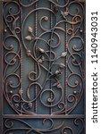 beautiful decorative metal... | Shutterstock . vector #1140943031