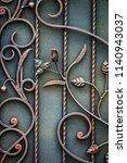 beautiful decorative metal... | Shutterstock . vector #1140943037