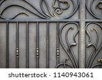 beautiful decorative metal... | Shutterstock . vector #1140943061