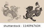 hand drawn silhouette dragon... | Shutterstock .eps vector #1140967634
