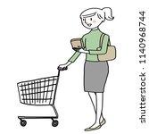 happy and smart customer... | Shutterstock .eps vector #1140968744