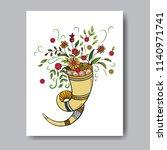 rosh hashanah   jewish new year ... | Shutterstock .eps vector #1140971741