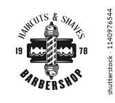 barbershop emblem  label  badge ... | Shutterstock .eps vector #1140976544
