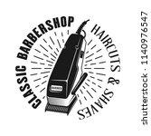 barbershop emblem  label  badge ... | Shutterstock .eps vector #1140976547