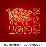 2019 chinese new year. year of... | Shutterstock .eps vector #1140980294