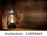 Old Fashioned Vintage Kerosene...