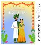 indian wedding couple in... | Shutterstock .eps vector #1141021127