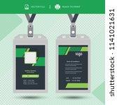 creative simple id card design... | Shutterstock .eps vector #1141021631
