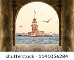 3d wallpaper design with tunnel ... | Shutterstock . vector #1141056284