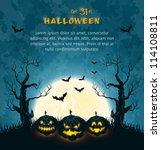 orange grungy halloween... | Shutterstock .eps vector #114108811