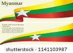 flag of myanmar  republic of...   Shutterstock .eps vector #1141103987