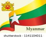 flag of myanmar  republic of...   Shutterstock .eps vector #1141104011