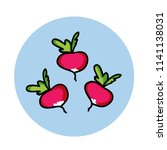 radish hand drawn icon. cartoon ... | Shutterstock .eps vector #1141138031