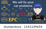 mechanical car problems fix... | Shutterstock .eps vector #1141139654