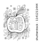 rosh hashanah   jewish new year ... | Shutterstock .eps vector #1141211444